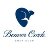 Beaver Creek Golf Club - Resort Logo