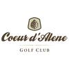 Coeur D'Alene Golf Club - Public Logo